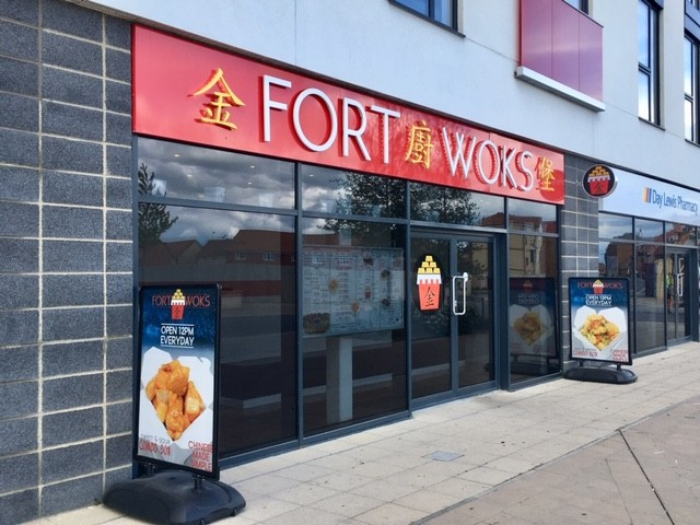 Fort Woks, Didcot